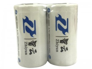 ZHIYUN BATTERY FOR CRANE-M